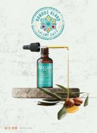 cosmetic-argan-oil-wholesaler-big-0