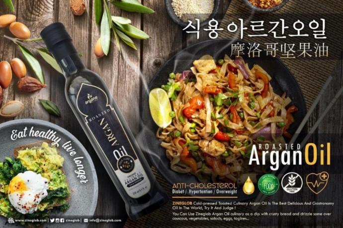 zineglob-organic-culinary-argan-oil-exporter-big-2