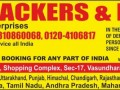 hindustan-packers-and-movers-small-2