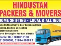hindustan-packers-and-movers-small-1