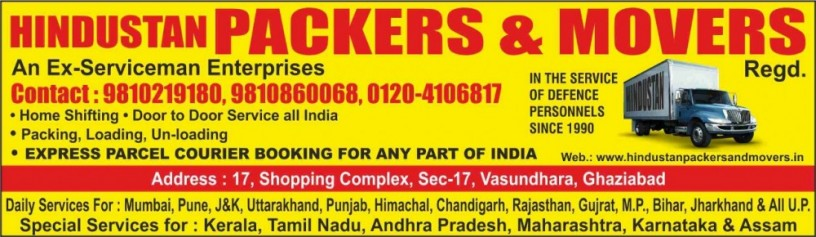 hindustan-packers-and-movers-big-2