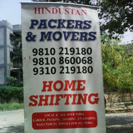 hindustan-packers-and-movers-big-4