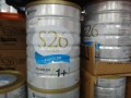 baby-formula-for-sale-small-4